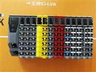 德国B+R贝加来动态紧凑型电机8LVA同步电机