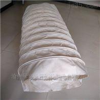 自定水泥熟料帆布输送布袋哪个厂家质量好