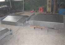 台湾协鸿加工中心钢板防护罩
