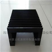 卧立式平面磨床专用耐磨风琴防护罩