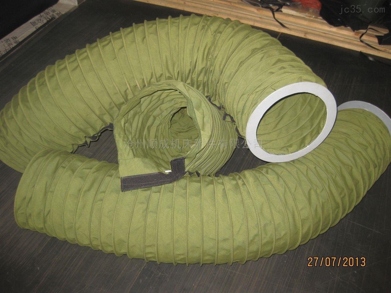 帆布水泥布袋生产厂家