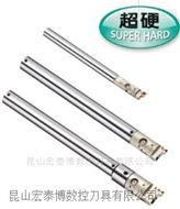 供应台湾原装进口超硬碳化钨制镗孔刀杆