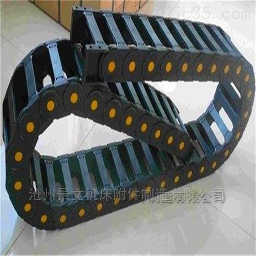 塑料拖鏈--焊割設備專用拖鏈定做