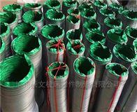 河南耐高温伸缩风管优质供应