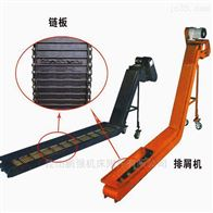 杭州供應機床刮板排屑機