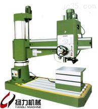 Z3050-16机械摇臂钻