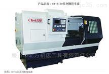 CK-6150数控车床