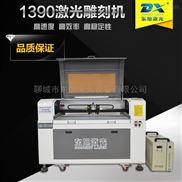 东旭激光厂家直销1390工业型激光雕刻切割机广告行业专用