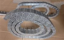 TL西安打孔式穿线钢铝拖链