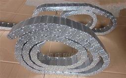 西安静音型钢铝拖链
