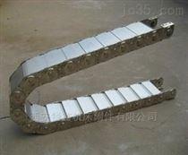 專業供應全封閉鋼製拖鏈