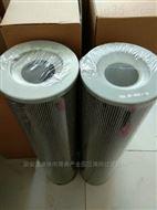 TZ-800×20黎明液压油滤芯生产厂家