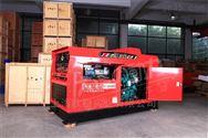500A柴油发电电焊机工程项目采购
