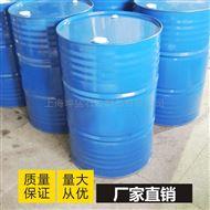 批发、供应工业级 5号白油 量大优惠 200L