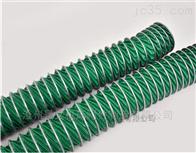 50南京耐温200度钢丝骨架通风软管厂家供应价