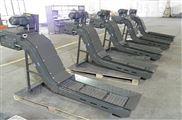 供应汽车零部件车间链板式排屑机