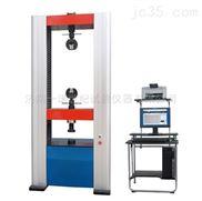 隔热铝型材高低温拉伸试验机规格齐全