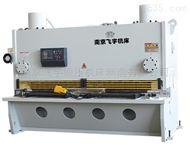 QC11K-12X2500液压闸式数控剪板机
