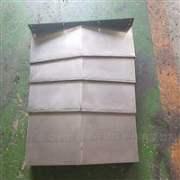 江苏泰州龙门铣床不锈钢防护罩