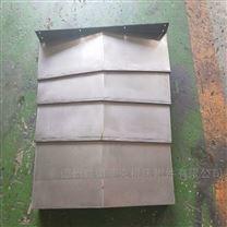 卧式铣床导轨伸缩防护罩