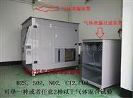 湖北科辉GB/T9789-2008二氧化硫腐蚀试验箱