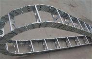 TL型电缆桥式钢铝拖链