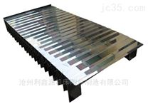 耐高温盔甲风琴防护罩供应商