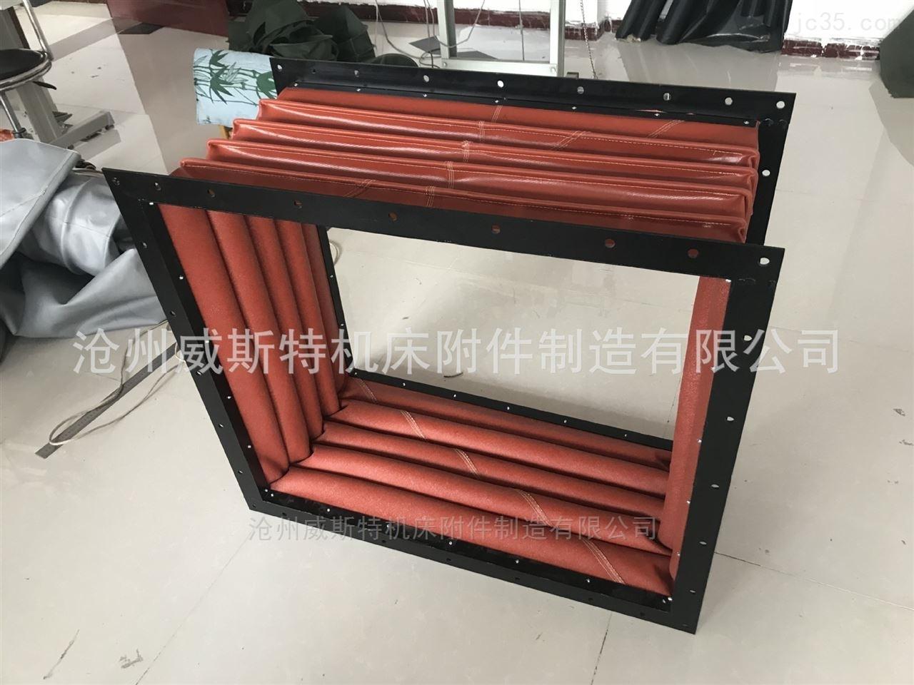 定制耐温风管软连接