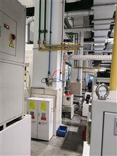 YC-IFP/14加工中心自動滅火裝置
