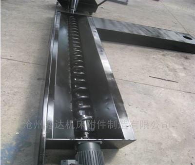 定制生产中国辽宁直销螺旋式排屑器