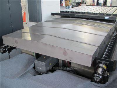 机械钢板防护罩厂家直销