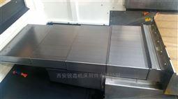 高品质防飞溅钢板防护罩