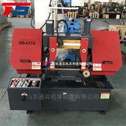 GB4228-带锯床