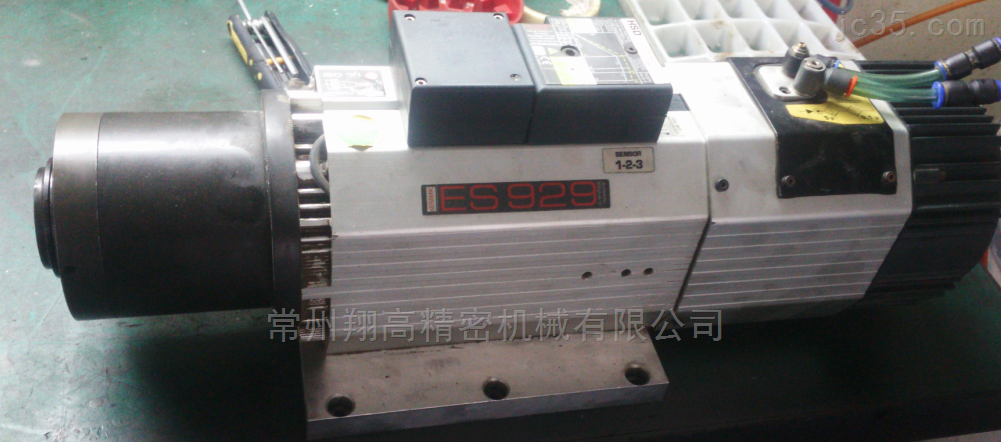 ISO  30-意大利HSD电主轴维修HSK  30木工机械