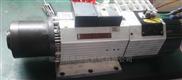 ES929A 4P电脑裁板锯主轴电机
