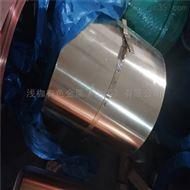 HNi56-3镍黄铜高性能铜合金