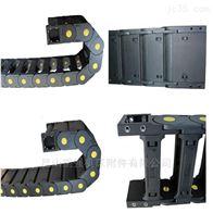 轻型机床工程塑料拖链