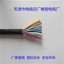 HYA50x2x0.5 市话通信电缆