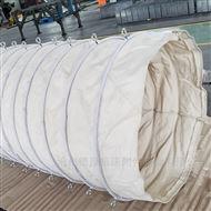 台泥水泥散装机耐磨伸缩帆布袋