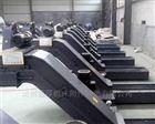 福建机床链板排屑机