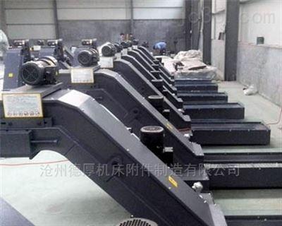 800福建机床链板排屑机