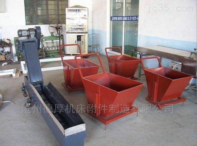 订做宁波 台州链板式排屑机