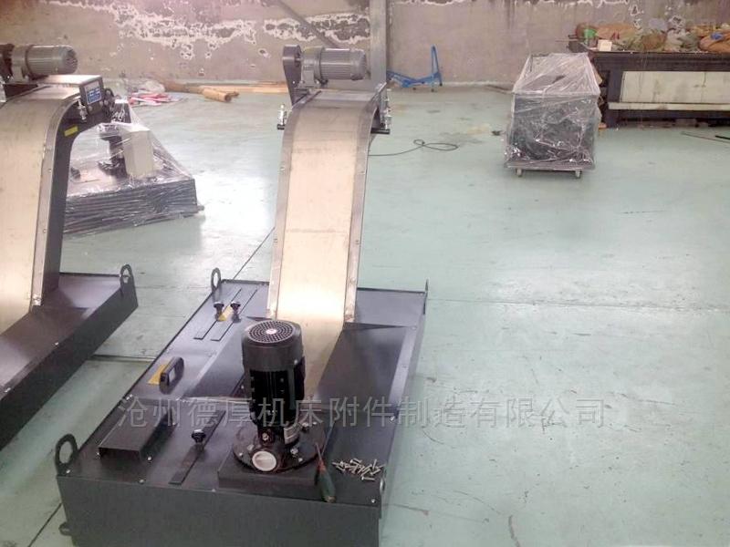 福建链板式铁屑排屑机