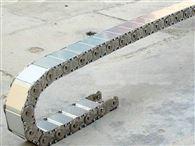 全封闭不锈钢钢制拖链