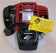 本田發動機GX35風冷1.6HP排量35.8CC