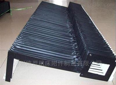 X Y轴风琴防尘罩
