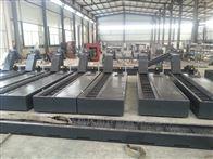 定制生产机床排屑机厂家