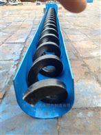 定制生产西藏集中排屑、步进式排屑机