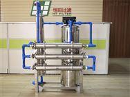 酿酒过滤器 酿酒式过滤系统