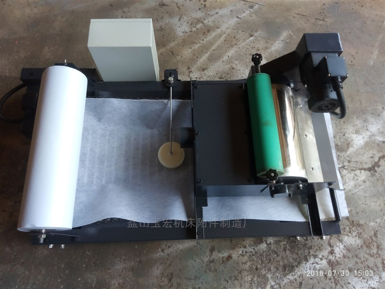 100L/min纸带过滤机